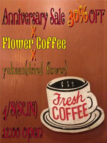 Anniversary-flowercoffee-20.jpg