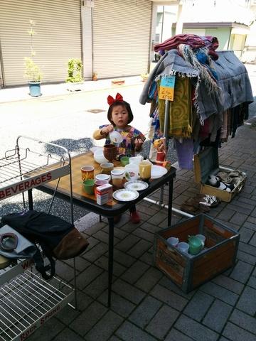 IMG_20170430_104141.jpg