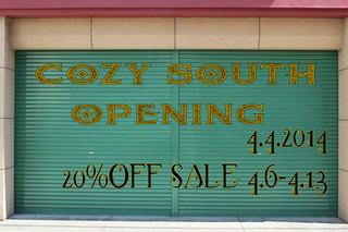 cozy-south-opening.jpg