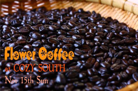 flower-coffee.jpg