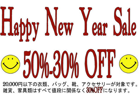 happy-new-year-sale-store.jpg
