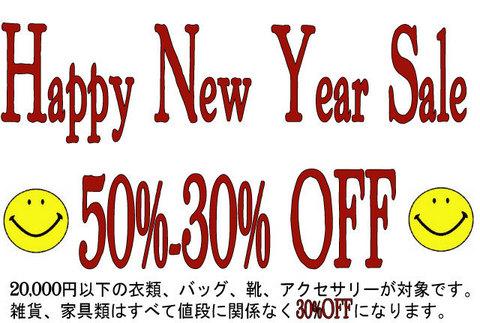 happy-new-year-sale-store.jpg